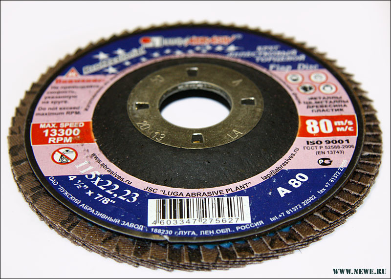 клининг шлифовальная дисковая машина стоимость